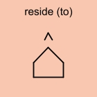reside (to)