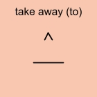 take away (to)