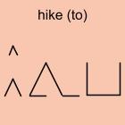 hike (to)