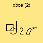 oboe (2)