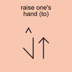 raise one