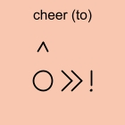 cheer (to)