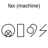 fax (machine)