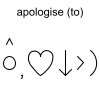apologise (to)