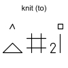 knit (to)