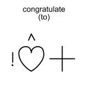 congratulate (to)