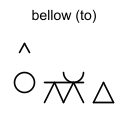 bellow (to)