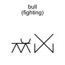 bull (fighting)